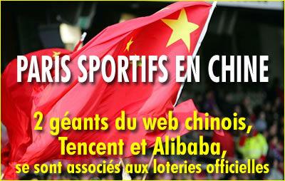 Paris sportifs en Chine ? Tencent et Alibaba = carton !