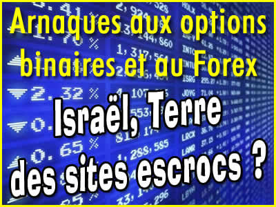 Arnaque au forex israel